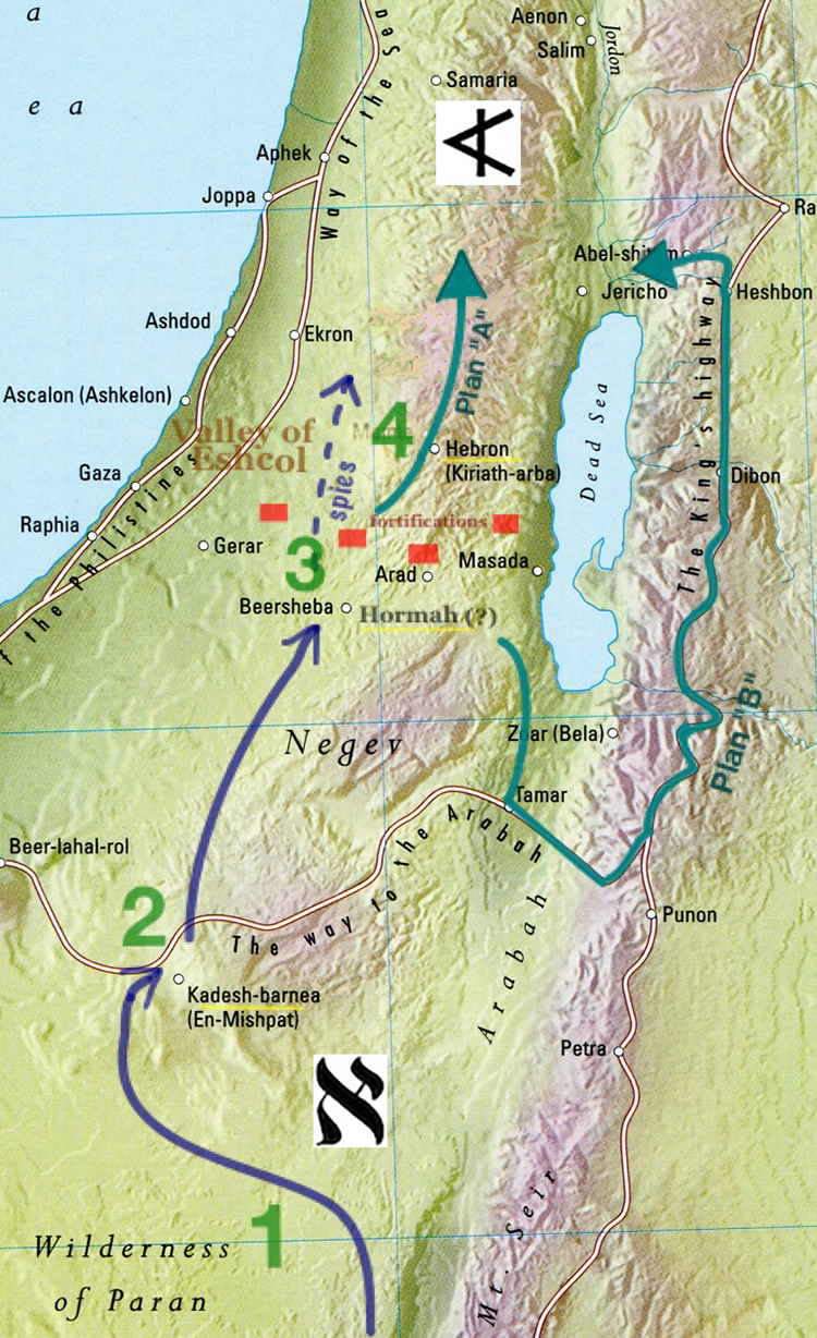 ancient history, bible history, war history, ancient near east map, kingdom of Israel,Numbers 14, Deuteronomy 1, Amalekites and Canaanites