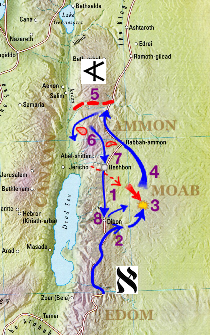 ancient maps, Bible history, military history, Bible battles, Battle of Jahaz, Numbers 21