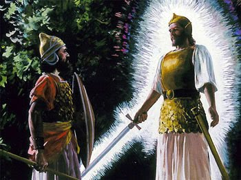 bible history, bible battles, Joshua 5:14-15, the battle belongs to the lord, god will fight for you, Battle of Jericho,